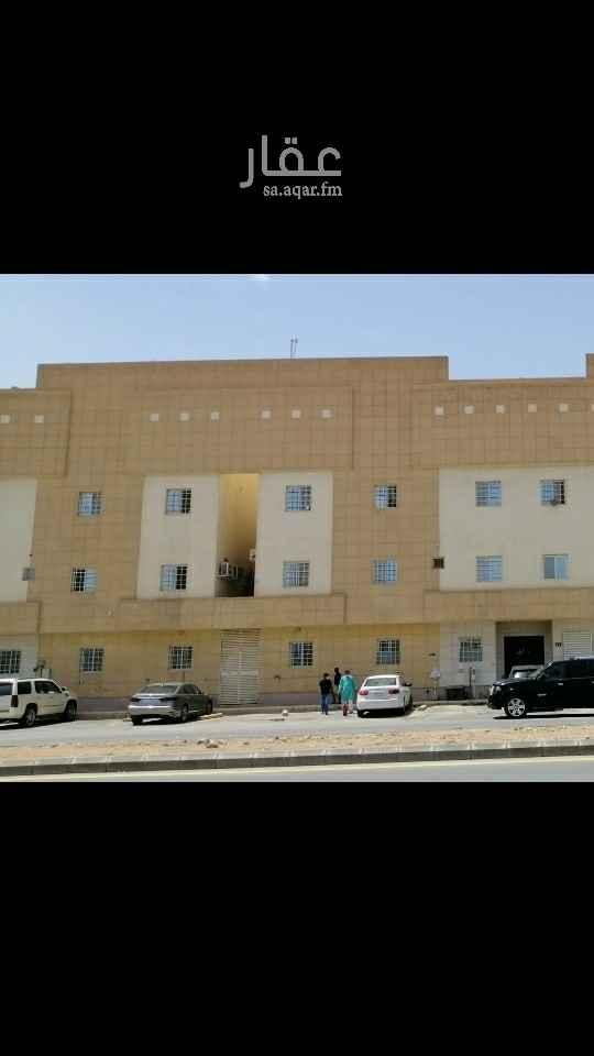 شقة للبيع في جامع العنود ، حي الغدير ، الرياض ، الرياض