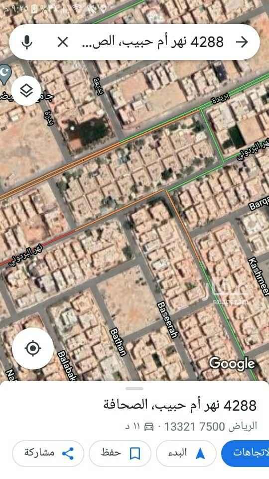 أرض للبيع في شارع الامير عبدالله بن سعود بن عبدالله صنيتان ، حي الصحافة ، الرياض ، الرياض