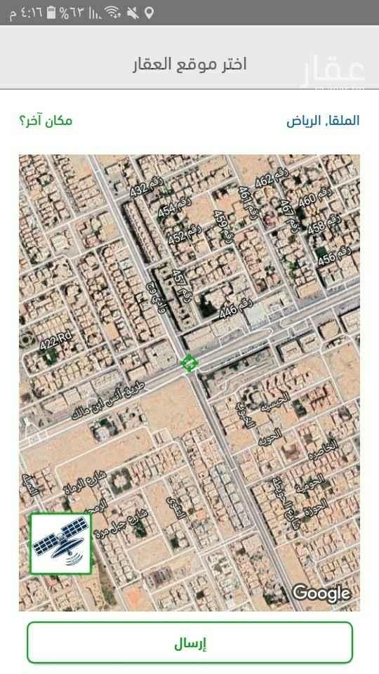 عمارة للإيجار في الرياض ، حي الملقا ، الرياض