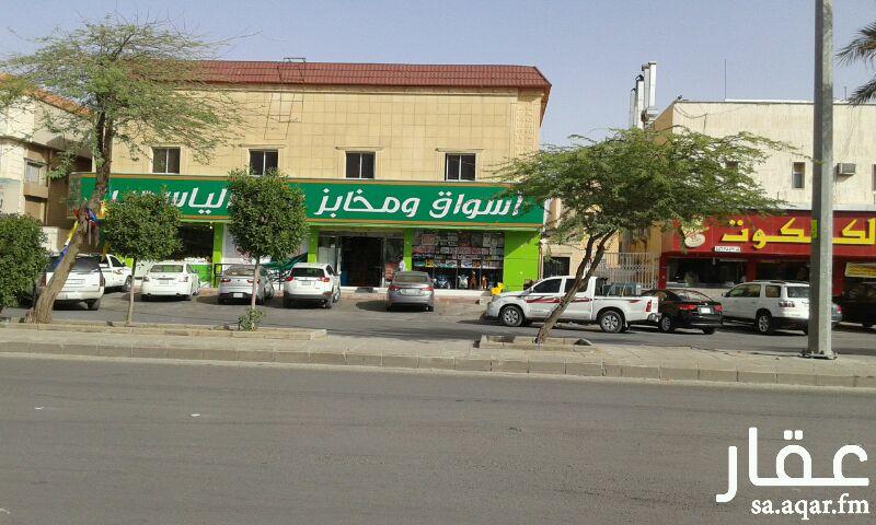 شقة للإيجار في طريق الملك عبدالعزيز الفرعي ، حي المصيف ، الرياض