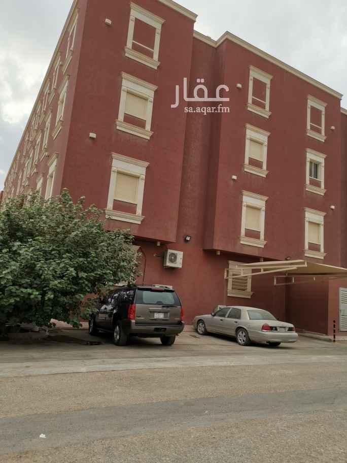شقة للإيجار في حي العارض ، الرياض