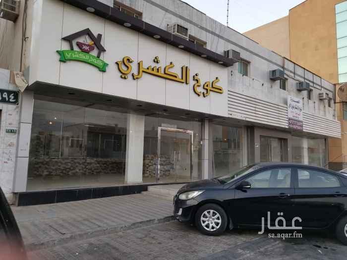 عمارة للبيع في طريق الملك عبدالله ، حي الملك فيصل ، الرياض ، الرياض