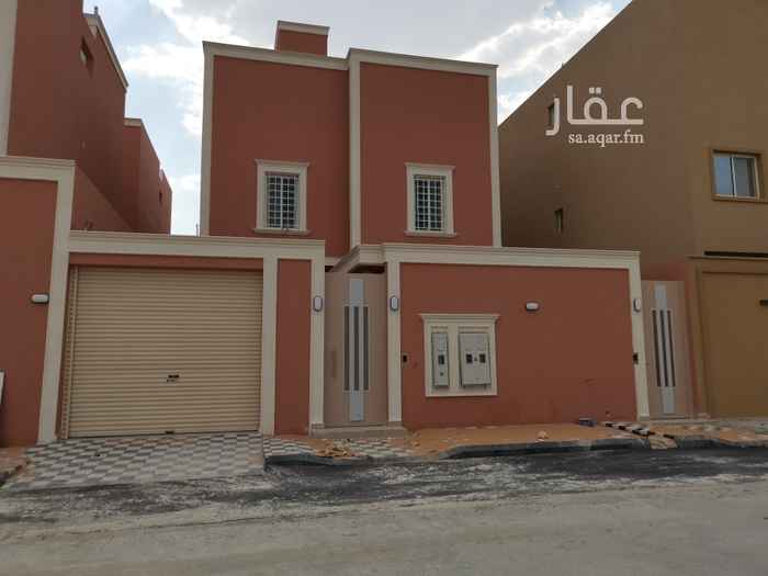 دور للإيجار في الرياض ، حي النرجس ، الرياض