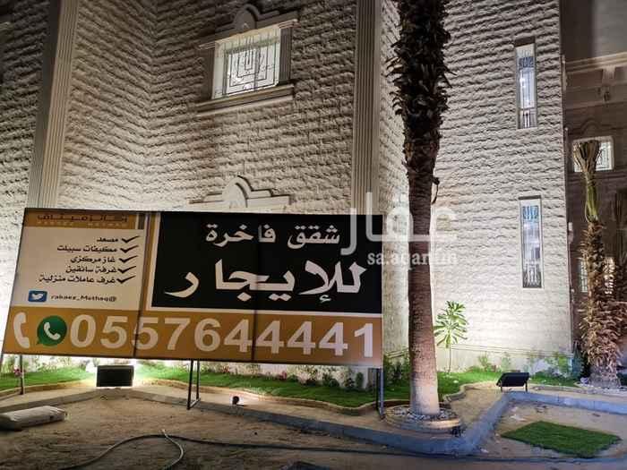 شقق عوائل للإيجار في حي الرائد تطبيق عقار