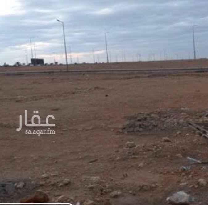 أرض للبيع في حي عكاظ ، الرياض