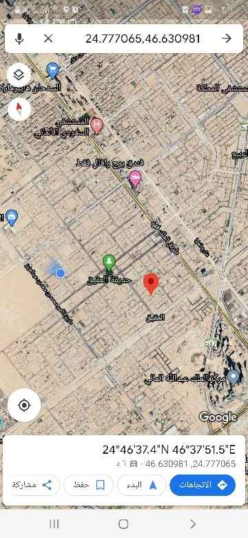 أرض للبيع في شارع قلعة صلاح الدين ، حي العقيق ، الرياض ، الرياض