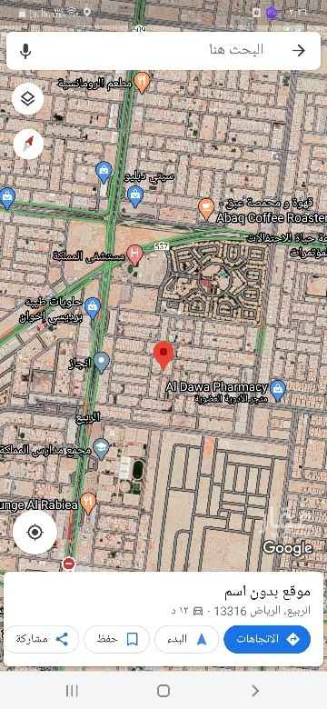 أرض للبيع في شارع الكامل ، حي الربيع ، الرياض ، الرياض