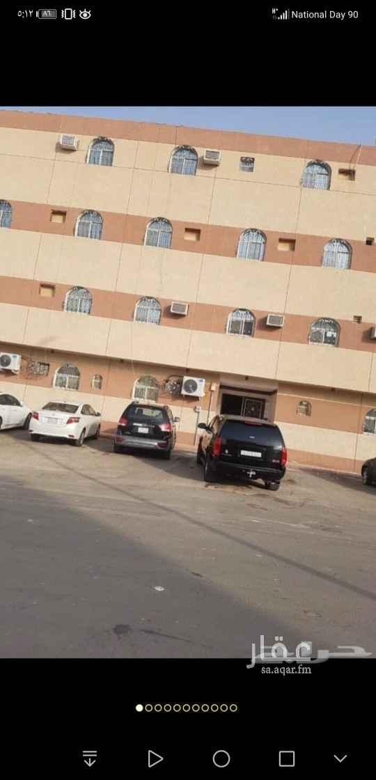 شقة للبيع في شارع حائل ، حي ظهرة لبن ، الرياض ، الرياض