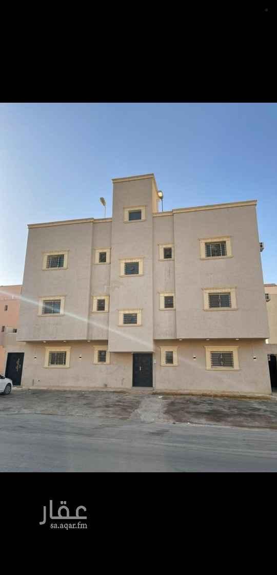 عمارة للبيع في شارع عالية ، حي ظهرة لبن ، الرياض ، الرياض