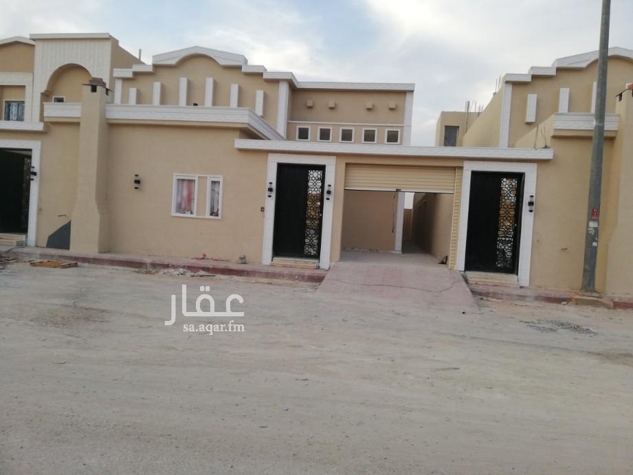 فيلا للبيع في شارع نجم الدين الأيوبي ، حي طويق ، الرياض