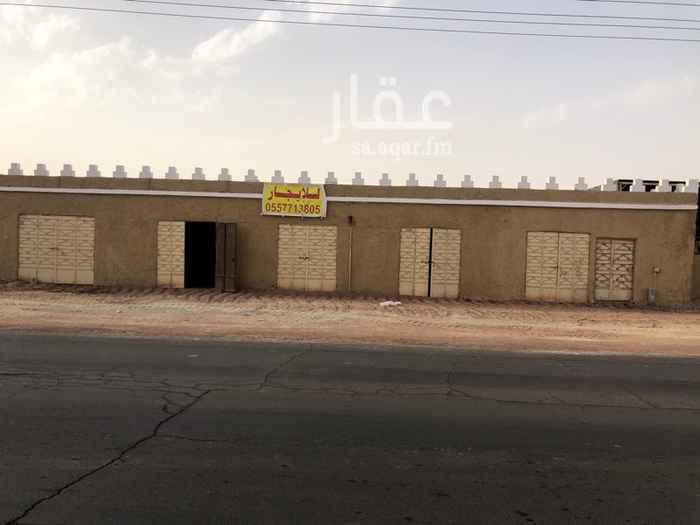 محل للإيجار في طريق مكة المكرمة ، تبراك ، القويعية