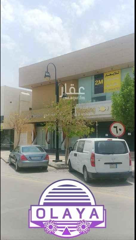 محل للإيجار في طريق الأمير سلطان بن عبدالعزيز ، حي العليا ، الرياض ، الرياض
