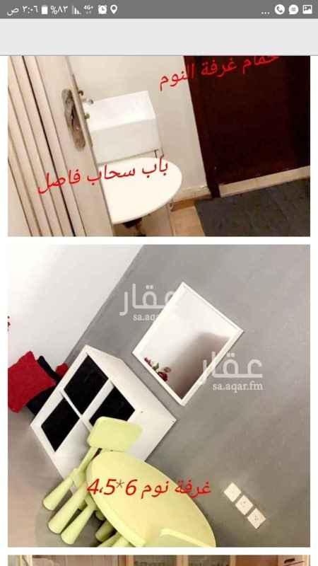 شقة للبيع في حي الملك عبدالعزيز ، الرياض ، الرياض