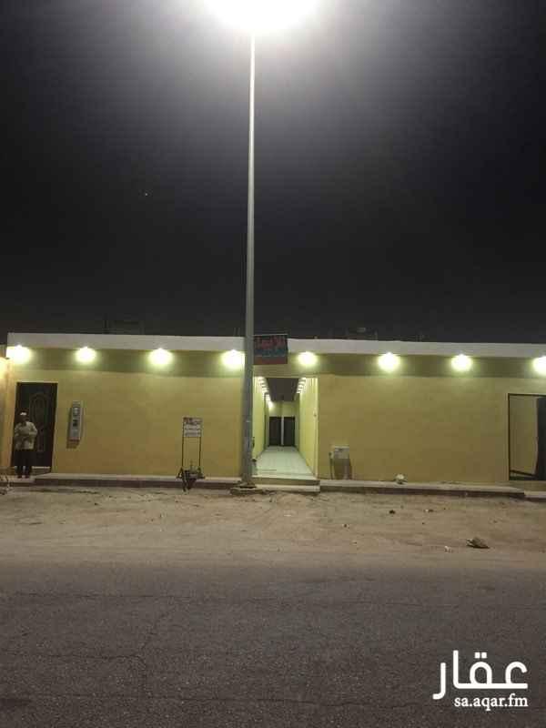 استراحة للبيع في شارع سليمان بن المغيرة, المعيزلة, الرياض