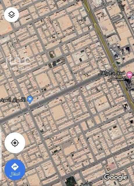 أرض للبيع في شارع احمد فقيه ، حي العقيق ، الرياض