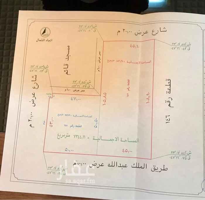 أرض للإيجار في طريق الملك عبدالله ، حي الخزامى ، الخرج