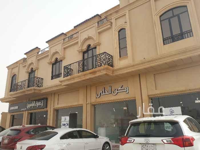شقة للإيجار في شارع خيبر ، حي العارض ، الرياض ، الرياض