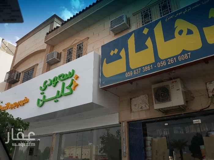 عمارة للبيع في طريق الشيخ حسن بن حسين بن علي ، حي قرطبة ، الرياض ، الرياض