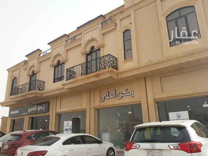 محل للإيجار في شارع خيبر ، حي العارض ، الرياض ، الرياض