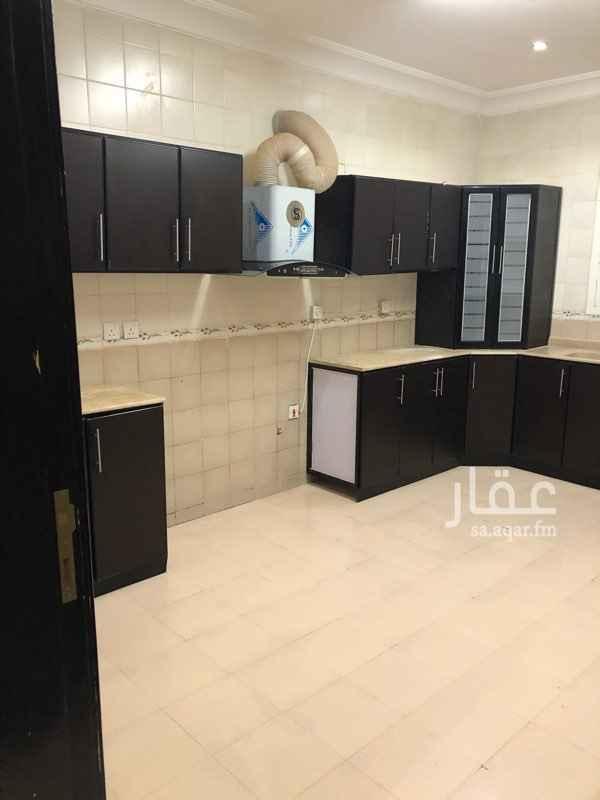شقة للإيجار في شارع الحمرة ، حي الملقا ، الرياض ، الرياض