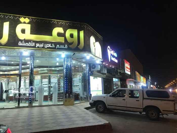 عمارة للبيع في شارع الحناكية ، حي هجرة لبن ، الرياض ، الرياض