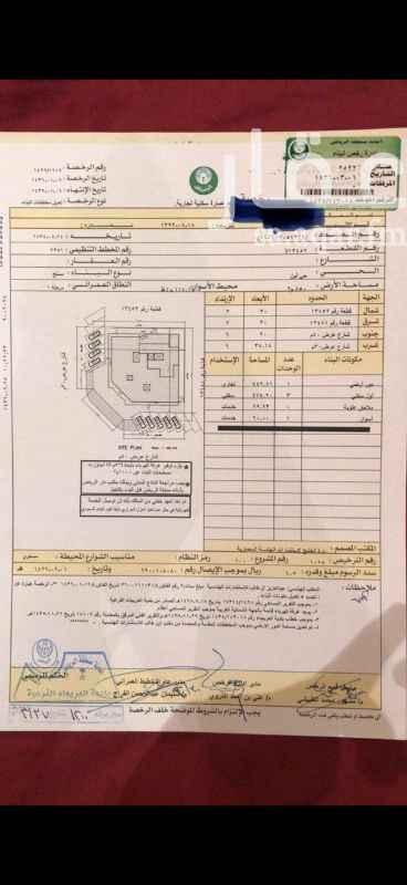 عمارة للبيع في شارع الجائزة ، حي هجرة لبن ، الرياض ، الرياض