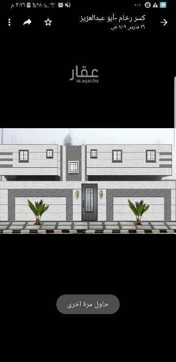 شقة للإيجار في شارع ابن قيس ، حي مذينب ، المدينة المنورة ، المدينة المنورة
