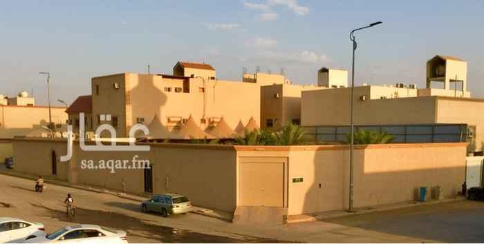 أرض للبيع في الدار البيضاء, الرياض