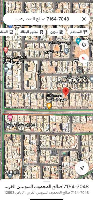 أرض للبيع في شارع صالح المحمود ، حي السويدي الغربي ، الرياض ، الرياض