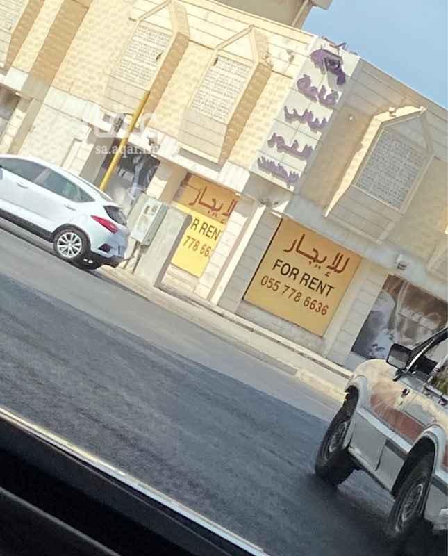 محل للإيجار في شارع الامير محمد بن عبدالعزيز ، حي الرحاب ، جدة ، جدة