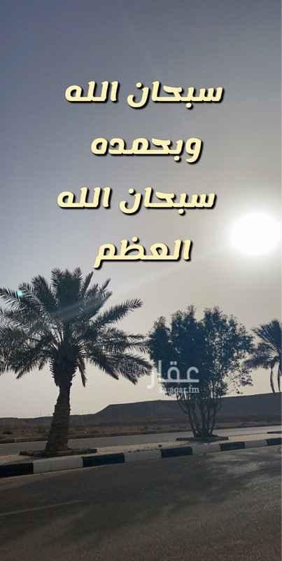 شقة للإيجار في شارع ابن حازم ، حي الجرادية ، الرياض ، الرياض