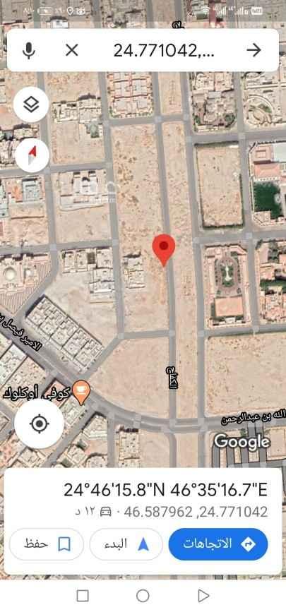 أرض للبيع في شارع الامير فيصل بن عبدالله بن عبدالرحمن ، حي حطين ، الرياض ، الرياض