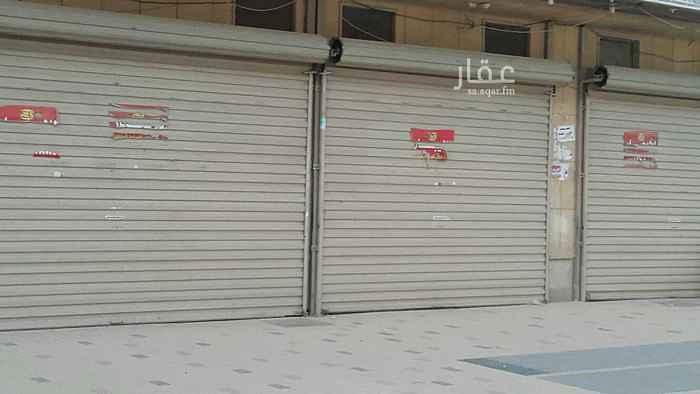 محل للإيجار في شارع محمد رشيد رضا ، حي العزيزية ، الرياض