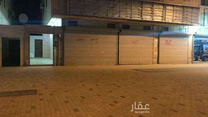 شقة للإيجار في شارع محمد رشيد رضا ، حي العزيزية ، الرياض ، الرياض