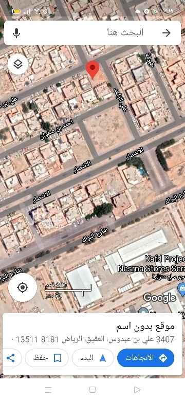 أرض للبيع في شارع احمد بن صفوان ، حي العقيق ، الرياض ، الرياض