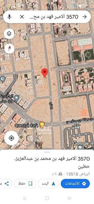 أرض للبيع في شارع الامير فهد بن محمد بن عبدالعزيز ، حي حطين ، الرياض
