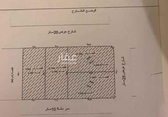 أرض للبيع في شارع الملك ، حي السلمانية ، الدرعية ، الرياض