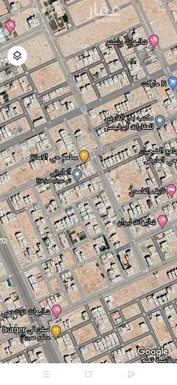 أرض للبيع في شارع عبدالله بن ابراهيم الشرقاوي ، حي العارض ، الرياض ، الرياض