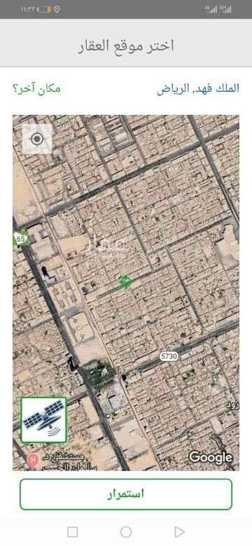 أرض للبيع في شارع ابن حمزة الدمشقي ، حي الربوة ، الرياض ، الرياض