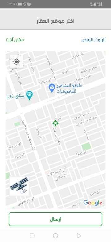 أرض للبيع في شارع سفيان بن همام ، حي الربوة ، الرياض ، الرياض