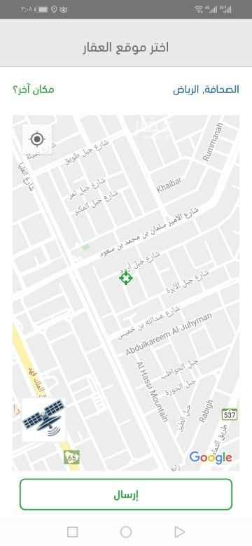 أرض للبيع في شارع جبل الحساونة ، حي الصحافة ، الرياض ، الرياض