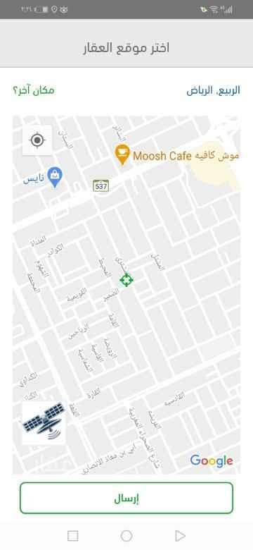 أرض للبيع في شارع المحيط ، حي الربيع ، الرياض ، الرياض