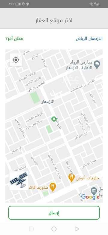 أرض للبيع في شارع محمد بن عياش ، حي الازدهار ، الرياض ، الرياض
