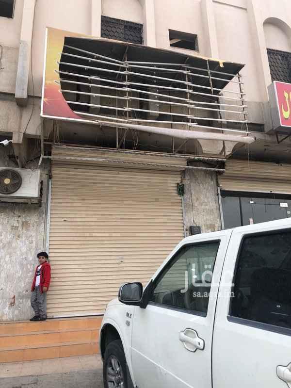 محل للإيجار في شارع بديع الزمان الهمذاني ، حي الزهرة ، الرياض