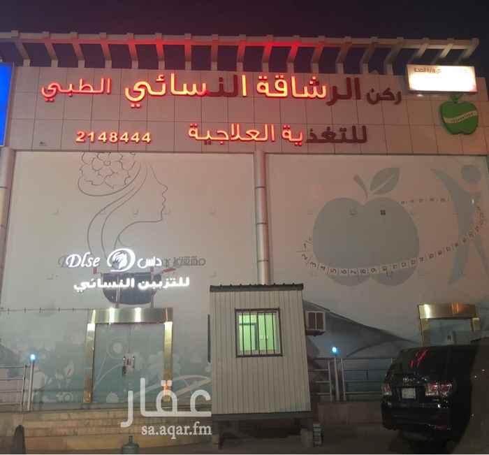 محل للبيع في شارع الهذوري ، حي شبرا ، الرياض ، الرياض