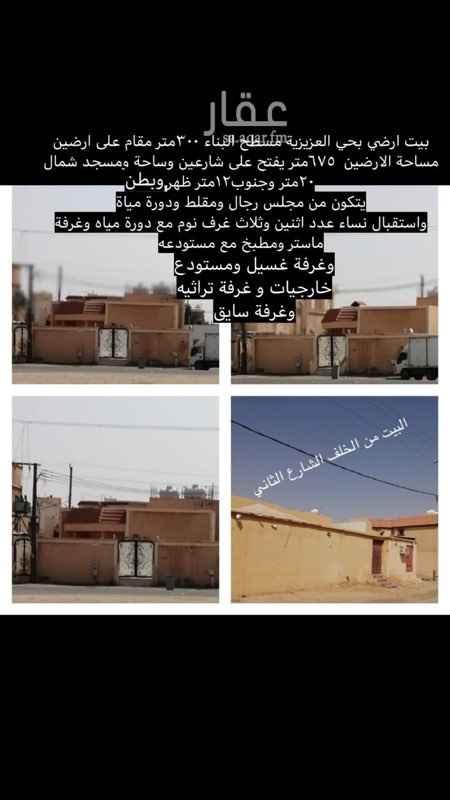 بيت للبيع في شارع السنديانه ، حي العزيزية ، حفر الباطن