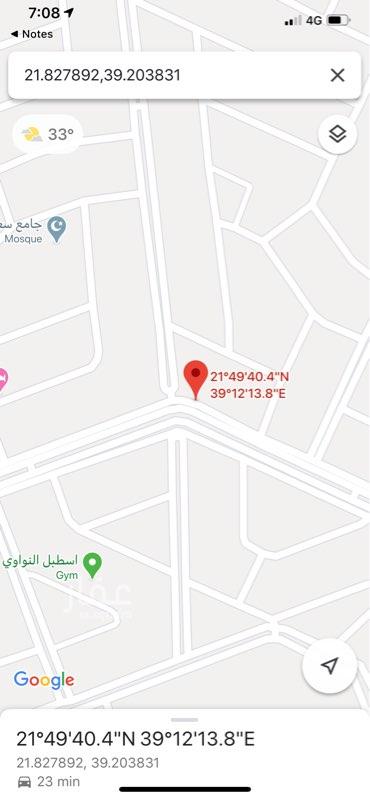 أرض للإيجار في حي الفروسية ، جدة ، جدة