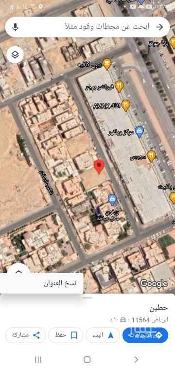أرض للبيع في شارع الخضيرة ، حي حطين ، الرياض ، الرياض
