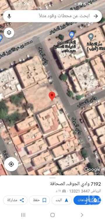 أرض للبيع في شارع وادي الجوف ، حي الصحافة ، الرياض ، الرياض