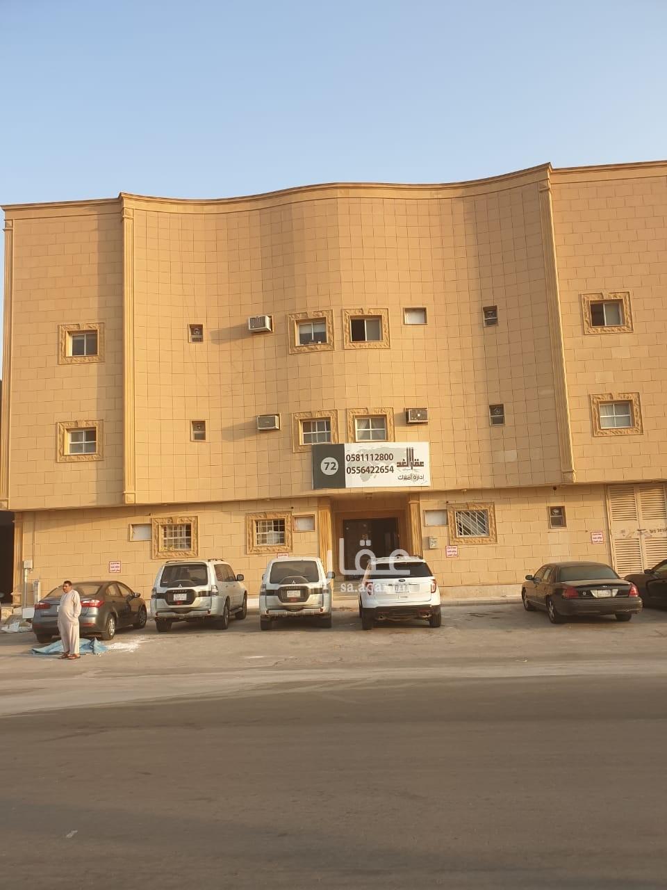 عمارة للإيجار في طريق الأمير محمد بن سلمان بن عبدالعزيز ، حي العقيق ، الرياض